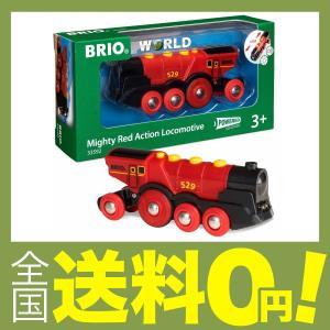 BRIO WORLD マイティーアクション機関車 33592 shimoyana