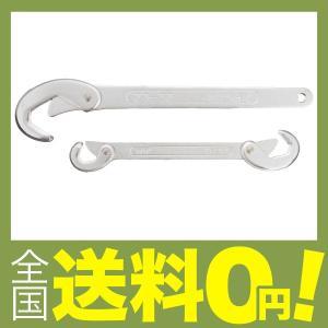 エキスパート(EXPERT) 2pce.万能レンチ 9~22mm・23~32mm 12201|shimoyana
