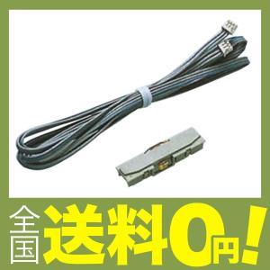 TOMIX Nゲージ TCS ワイドレール スラブレール用センサー 5567 鉄道模型用品 shimoyana
