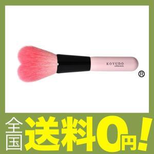 熊野筆 ハートのチークブラシ KOYUDO Collection|shimoyana