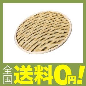 小柳産業 竹製盆ザル (国産) 上仕上げ [ファイ]24cm 30002