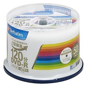 【商品コード:12004863713】品種:録画用 DVD-R 1回録画用 入り数:50枚 容量:4...