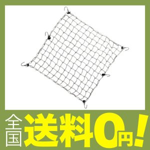 【商品コード:12004872611】サイズ:60×60cm(13マス×13マス)