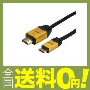 HORIC ハイスピードHDMIミニケーブル 2.0m タイプAオス-タイプCオス ゴールド HDM20-021MNG