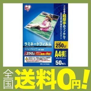 【商品コード:12004878237】【1枚あたりのサイズ(cm)】:A4サイズ W21.6×H30...