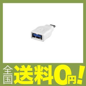 【商品コード:12004890225】かさばらないケーブルレスタイプ 対応機種:USB Type-C...