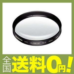 【商品コード:12004892033】メーカー型番 : CF-CU572 装着可能カメラ   ※カメ...