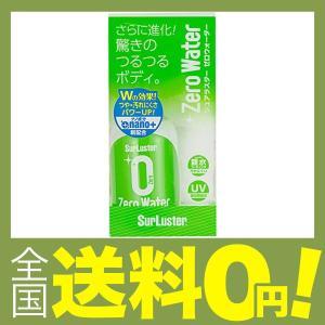 シュアラスター コーティング剤 (親水) ゼロウォーター 2...
