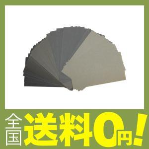 【商品コード:12004900609】サイズ:76×140mm 内容:#400 #1000 #150...