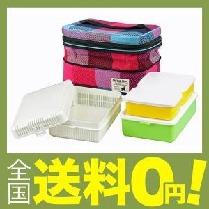 【商品コード:12004904924】【製品サイズ(約)】:保冷バッグ=幅255×奥行175×高さ1...