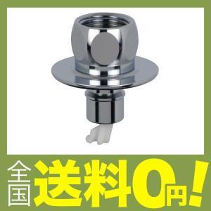 カクダイ 洗濯機用 取替簡単ニップル 呼13カップリング付き横水栓用 給水ホースをワンタッチ接続 水漏れ防止 shimoyana