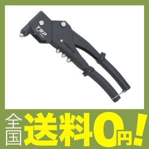 【商品コード:12004917463】呼び寸法:285mm リベット使用範囲:2.4・3.2・4.0...