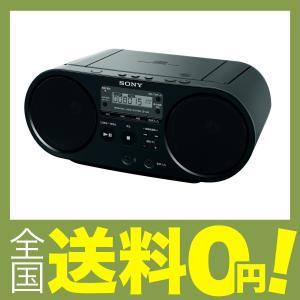 ソニー SONY CDラジオ ZS-S40 ...の関連商品10