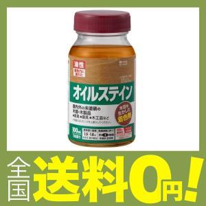 【商品コード:12004926489】製造国:日本 木目をいかした、鮮やかな着色仕上げ。着色力と耐久...