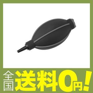 【商品コード:12004932287】外寸 : 135×直径55mm 重量 : 約55g 材質 : ...