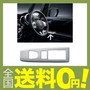【商品コード:12004943881】08Z03-TY0-020B