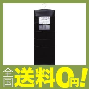 【商品コード:12004944514】メーカー型番:W-189 サイズ:幅30×高さ87cm 本体重...