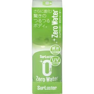 シュアラスター コーティング剤 (親水) ゼロウォーター 1...