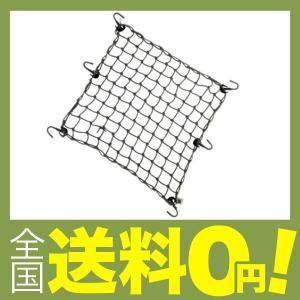 【商品コード:12004950465】サイズ:50×50cm(11マス×11マス)