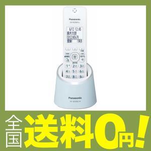 パナソニック デジタルコードレス電話機 親機の...の関連商品3