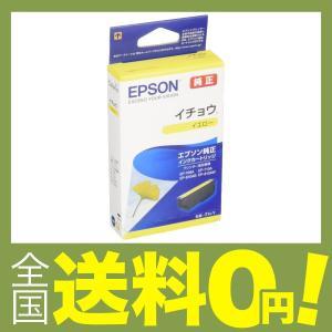 EPSON 純正インクカートリッジ ITH-Y...の関連商品1
