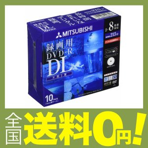 【商品コード:12004958806】品種:録画用 DVD-R DL 1回録画用 容量:8.5GB ...