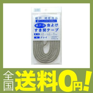 【商品コード:12004965620】色:グレイ 巾:6mm