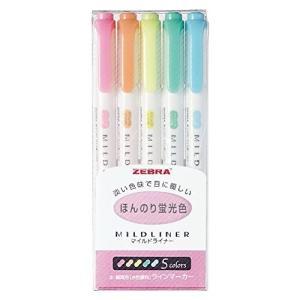 ゼブラ 蛍光ペン マイルドライナー ほんのり蛍...の関連商品2