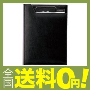 【商品コード:12004985061】ミシン目付きレポート用紙50枚付き 再生皮革製 名刺ポケット、...