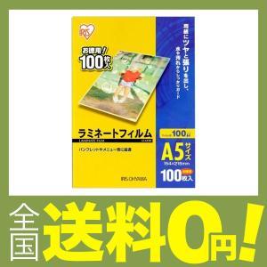 【商品コード:12004985494】【1枚あたりのサイズ(cm)】:A5サイズ W15.4×H21...