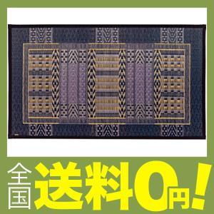 【商品コード:12004987531】【サイズ】  約70X120cm 【組成】 表面:国産い草10...