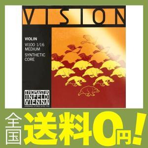 Vision ヴィジョン バイオリン弦 セット VI100 1/16