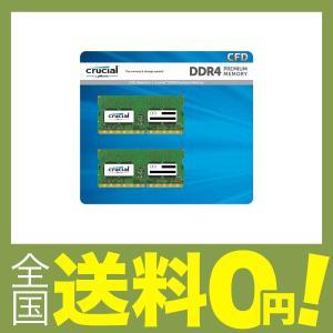 【商品コード:12004994277】[特徴] Crucial製メモリを採用 ノートPCの増設やコン...