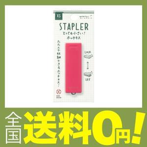 【商品コード:12004999231】コンパクトで携帯性の高いホッチキスです。市販のNo.10の針が...