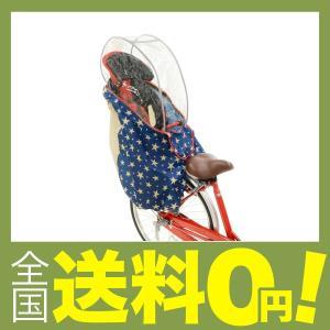 【商品コード:12005006639】適応子供のせ/OGK製うしろ子供のせ(RBCシリーズ) 素材:...