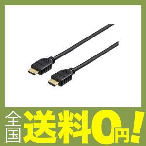 iBUFFALO HDMIケーブル スタンダード Ver1.4準拠 5.0m ブラック  BSHD2N50BK shimoyana