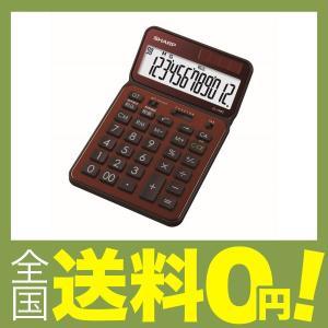 シャープ 電卓50周年記念モデル ナイスサイズモデル ブラウ...