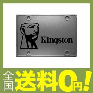 【商品コード:12005201741】日本正規代理店品 容量:240GB 読み取り速度:最大 500...