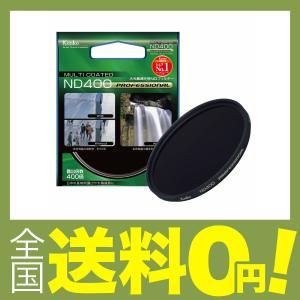 【商品コード:12005228950】日中での長時間露光を可能にする、高濃度NDフィルター NDフィ...