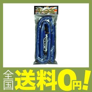 【商品コード:12005243049】ボックス製ギターシールド、カールコードタイプ、カラーはブルー