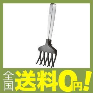 【商品コード:12005245456】サイズ:26.5x9.7x3.8cm(収納時) 耐熱温度:25...