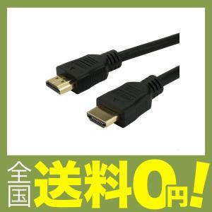 ホーリック HDMIケーブル 1.5m ブラック...の商品画像