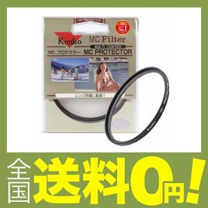 【商品コード:12005344872】ベーシックなレンズ保護フィルター レンズ保護に重視したシリーズ...
