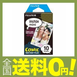 FUJIFILM インスタントカメラ チェキ用...の関連商品4