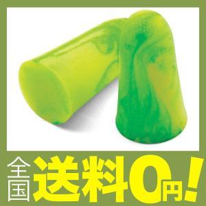 【商品コード:12005391637】耳栓 保護具 2016年オレンジブックMOLDEX 保護具頁掲...
