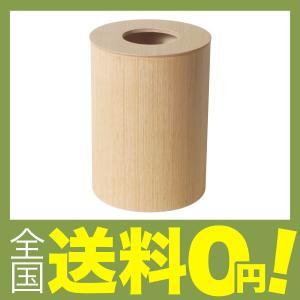 【商品コード:12005392580】メーカー型番: 952 サイズ: 直径20.5×高さ28.5c...