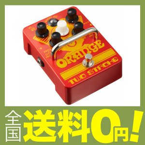 ORANGE Two Stroke: Boost EQ guitar effects pedal イコライザー付きブースター TWO STROKE|shimoyana