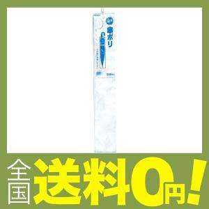 ヘイコー ビニール袋 傘ポリ ミシン目入 20...の関連商品5