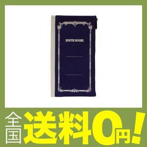 【商品コード:12005437826】ノートをイメージさせる二つ折仕様、容量たっぷりのWポケットに加...
