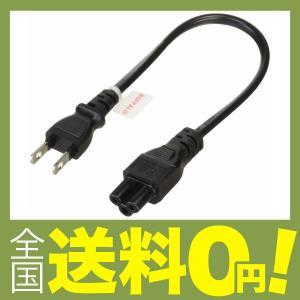 【商品コード:12005438489】DELL製・HP製ノートパソコンに接続する電源ケーブル コネク...